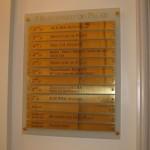 Sign-Capitale - Panneau de hall verre et laiton
