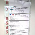 Panneau de hall en verre