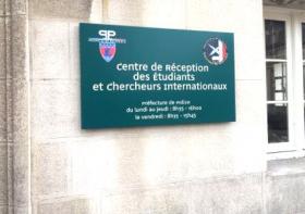 logo entrée de bureaux